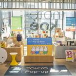 ミッフィーがアジアのデザイナーとコラボ!期間限定ポップアップストアが渋谷にオープン