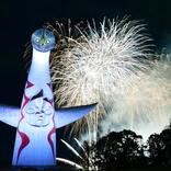 人気芸人と一緒に見た花火の色は…大阪の冬の夜空を彩る「オンライン花火大会」開催!