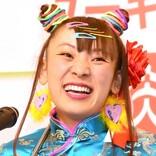 フワちゃん、流行語大賞トップ10に喜び爆発「最高! アンミカさんに報告する」