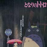 「第3回:日本映画人気投票」結果発表!「映画のまち調布シネマフェスティバル2021」で上映