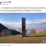 ユタ州で発見された『2001年宇宙の旅』のモノリスみたいな三角柱が忽然と姿を消す 今度はルーマニアに出現!?
