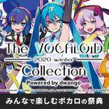 ボカロファンとクリエイターの祭典「The VOCALOID Collection」追加情報発表