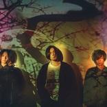 ヒトリエ、3人体制初となる新曲をデジタルリリース決定 無料生配信YouTubeライブの開催も決定