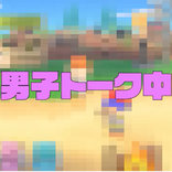2020年最強人気声優!花江夏樹さんのYouTubeチャンネルがヒノカミ凄い!(雑学言宇蔵の鬼滅の刃雑学)