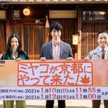 佐々木蔵之介、来年1月期ドラマで主演 主題歌はBREAKERZの書き下ろし
