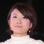 大島由香里アナ「不貞は立派な離婚の理由」 金子恵美氏に訴え「『この夫婦はこの結果でした』で収めて」