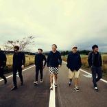 KEMURI、ニューアルバム『SOLIDARITY』より「Blue Moon」のMVを公開