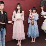 「AKB48グループ歌唱力No.1決定戦」加入1年 STU48研究生、池田裕楽が優勝