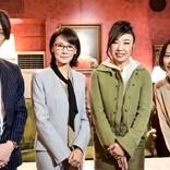 """松任谷由実、『恋する母たち』現場を訪問 磯村勇斗の""""全裸待機""""シーンに興味津々"""