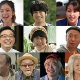 安達祐実&眞島秀和が夫婦役に 高畑充希主演『にじいろカルテ』キャスト10名一挙発表