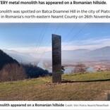 """ルーマニアで発見された新たなモノリス、米ユタ州で消えたものとは別物 """"移動説""""虚しく<動画あり>"""