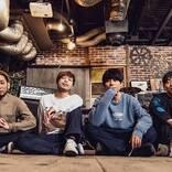 AIRFLIP、ミニアルバム『All For One』から「New Coaster」を配信&MV解禁