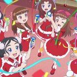 『Girls²×ガル学』クリスマスの原宿竹下通りとタイアップ! 新曲を先取りしよう♪