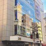 """IKEA渋谷、開店初日レポート! 7階建てビルの都市型IKEAに感じた""""物足りなさ""""とは?"""