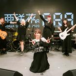 亜咲花 完全復活!術後初のワンマンライブで力強い歌声を披露 オンラインライブレポート到着