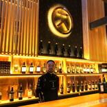 京都探訪! 国内初クラフトジン京都蒸溜所の「季の美HOUSE」で至福テイスティング