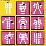 P-MODELのデビュー作『IN A MODEL ROOM』はテクノポップを超越した日本ニューウェイブの大傑作