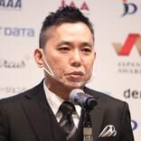 爆笑問題・太田光「私の謝罪会見に…」 授賞式でボケ連発