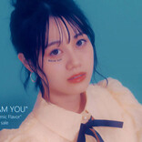 声優・伊藤美来、3rdアルバムの収録内容&リード曲「BEAM YOU」のMV公開