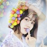 伊藤美来、新AL『Rhythmic Flavor』全楽曲クレジット発表