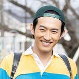 杉野遥亮 リアルな小学三年生役に挑戦、友達役には渡邊圭祐