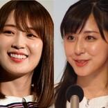 乃木坂46・高山一実&OG斎藤ちはるアナ、4年前の2ショットに反響