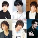 三木眞一郎と津田健次郎の対談も 『ヒロアカ』キャスト出演のトークライブが、12/19・20開催の「ジャンフェス」で配信