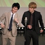 新世代の予感!? ダイヤの原石72組の、フレッシュな笑いに満ちたNSC大阪現役生ライブ『BRUSH』
