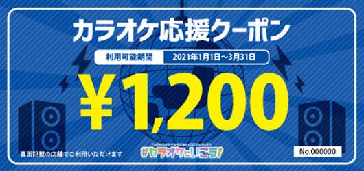 Mr.シャチホコ、「日本のカラオケを守りたい」アンバサダー!和田アキ子などのモノマネで「カラオケ安心・安全」PR動画