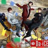Da-iCE、緊急生配信でツアーのセットリストやグッズ決め