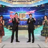 田原俊彦の娘・田原可南子、『ものまね王座決定戦』出場 テレビで初めて歌声披露