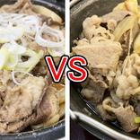 【比較】吉野家とすき家の「すき焼き」を食べ比べてみた結果 → 吉野家『牛すき鍋膳』が強すぎる / 2020年冬の鍋対決