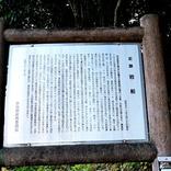 【奈良 橿原・飛鳥の旅】 竹やぶに謎の巨岩「益田岩船」、SNS映えでも注目度アップ