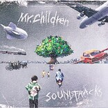 【先ヨミ】Mr.Children『SOUNDTRACKS』が17.4万枚を売り上げアルバム首位独走中 松任谷由実、中島みゆきらベテランが続く