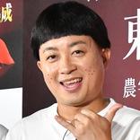 チョコプラ松尾、『香水』カバー動画で瑛人にかけられた言葉とは?「嫌な顔せず…」