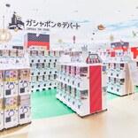 ガシャポンのデパート9店舗目は松戸店!12月4日オープン!