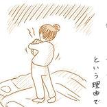 子育て中の『妻の想い』を描いた漫画に反響 「稼ぎが少ないから育児してるわけじゃない」