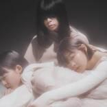 羊文学、12月9日リリースのメジャーデビューアルバムより「mother」を先行配信