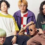 Kroi、3rd EP『STRUCTURE DECK』リリース決定&ツアーも開催
