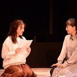 川島海荷が初挑戦する 2人舞台『PINT』 初日開幕