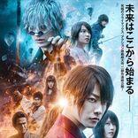 『るろうに剣心 最終章』新公開日が決定、新映像に佐藤健らの超絶アクションシーン