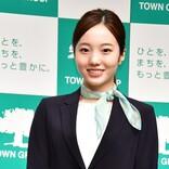 本田真凜、三姉妹の中で「私が一番しっかりしていない」と反省【動画有り】