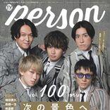 """関ジャニ∞ 世界的写真家が""""最強にモードな""""5人を激写、大いに語った「次の景色」とは"""