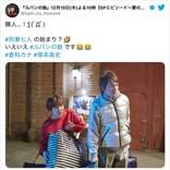 『ルパンの娘』倉科カナ&塚本高史のサプライズ出演に驚きの声「なにこの贅沢な使い方!」
