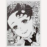 『鬼滅』の新聞広告、日経新聞がぶっち切りで大好評に 「細かいところが最高」