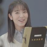 橋本環奈、浜辺美波らが高校の先生を演じる!「先生からみんなへ」篇