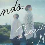 w-inds. 新曲「Beautiful Now」のミュージックビデオ公開、新体制になって初のダンスを披露