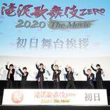 Snow Man『滝沢歌舞伎』公開初日に客席から嬉しいサプライズ「ときめきが凄い!」