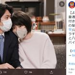 『#リモラブ』第7話のあらすじは? 松下洸平と波瑠の手つなぎショットにピュアきゅん!