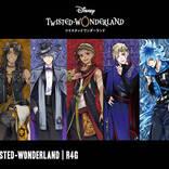 『ディズニー ツイステッドワンダーランド』コラボアパレル第二弾! 各寮イメージのワンピースやロングスカート♪